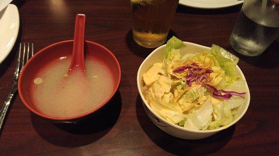 Asuka japanese grill sushi lexington restaurant for Asuka japanese cuisine