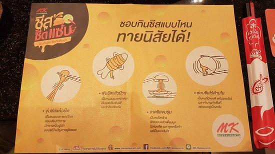 MK Restaurants: Hot pot - Table #2