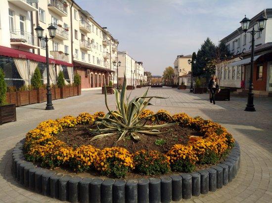 Nalchik Arbat