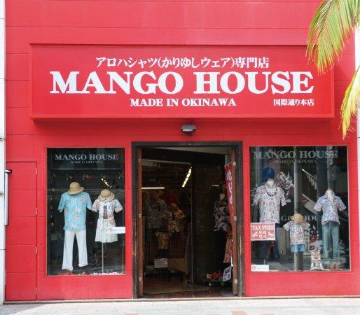 Mango House Kokusaidori Honten