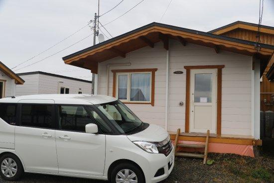 nemuro men Book guesthouse tomaya - hostel in nemuro at discounted rates read 10 hotel guest reviews of guesthouse tomaya - hostel and nemuro, shared dormitory, men.