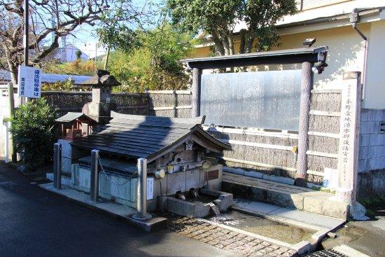 Hobo no Shimizu