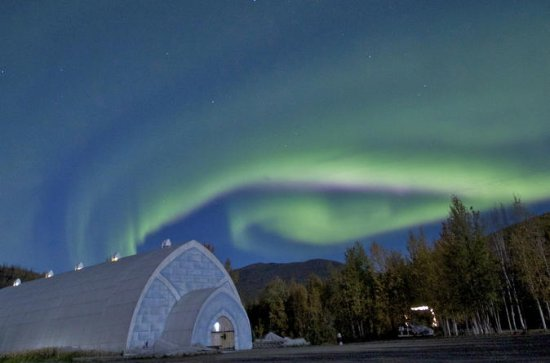 Chena Hot Springs: Aurora Night Tour...