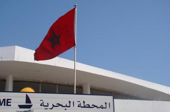Visite privée du Maroc: Tanger de...