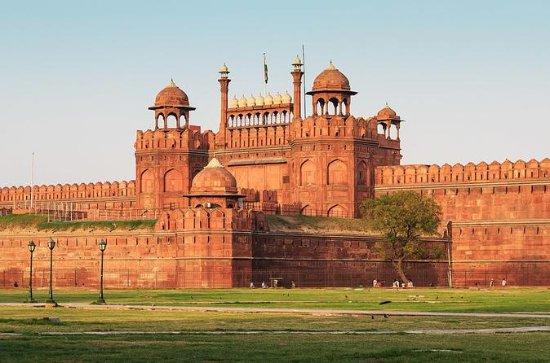 Delhi - Day Tour