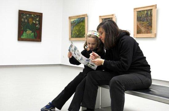 Amsterdam Van Gogh Museum Privat tur...