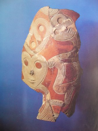 """Petroglyphs Sikachi Alyan: Символическое изображение """"Священной триады"""" - классический символ неолита (Богиня с """"п"""