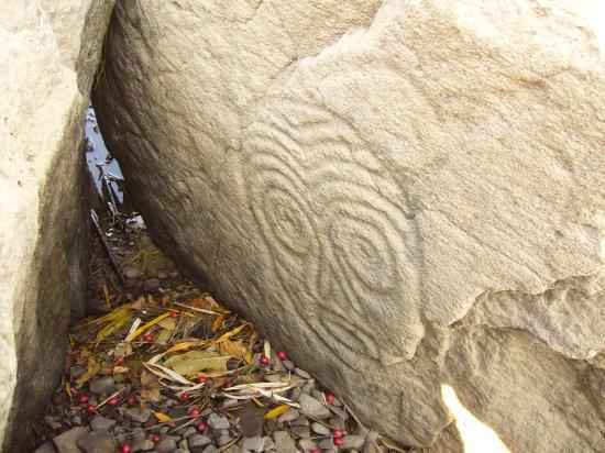 Petroglyphs Sikachi Alyan: Антропоморфный петроглиф праобраза Бога Перуна