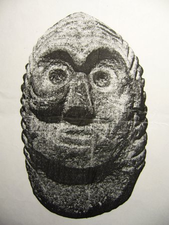 Petroglyphs Sikachi Alyan: Монументальный праобраз Бога Перуна (копия петроглифа)