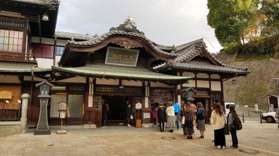 Dogo Onsen Honkan: Dogo Onsen Entrance