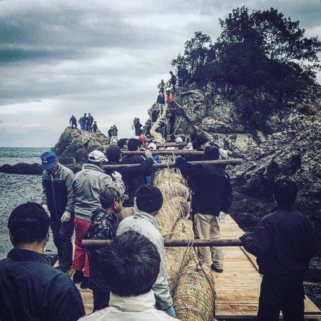Bungo Futamigaura Photo