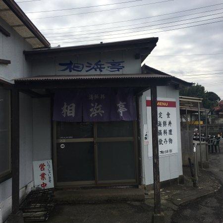 Aihamatei Photo