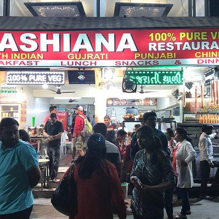 Aashiana Family Restaurant Photo