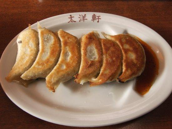 Taiyoken: 太洋軒 餃子