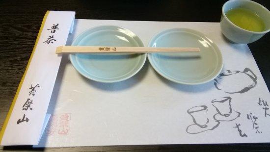 Obakusan Manpuku - ji Temple: 食器は青磁