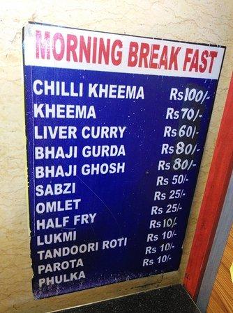 Alpha Hotel Restaurant: Breakfast menu