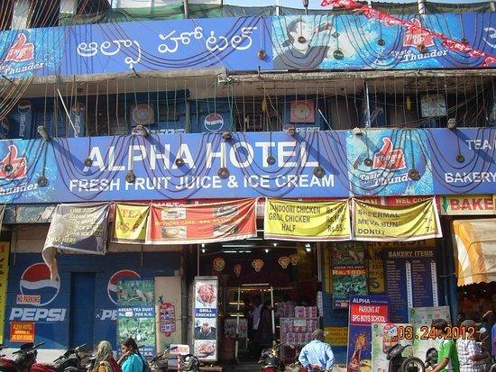 Alpha Hotel Restaurant: Restaurant Front Facade
