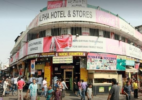 Alpha Hotel Restaurant: Restaurant Entrance