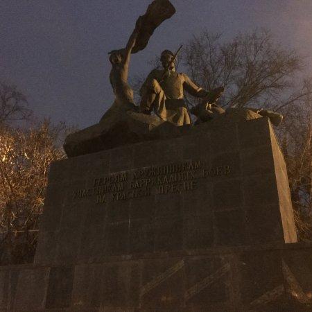 Monument to Heroes-Combatants Photo