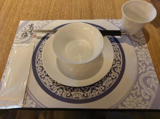 Yan Xiang Lou Picture