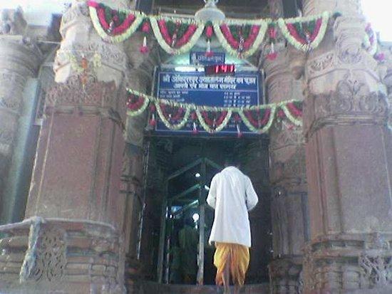 Shri Omkareshwar Jyotirlinga: The main entrance of the temple
