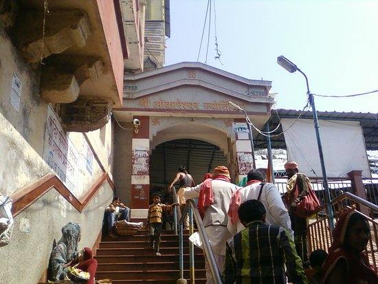 Shri Omkareshwar Jyotirlinga: The Entrance of the temple campus