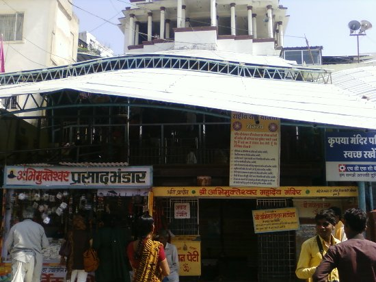 Shri Omkareshwar Jyotirlinga: The shops with in the temple campus