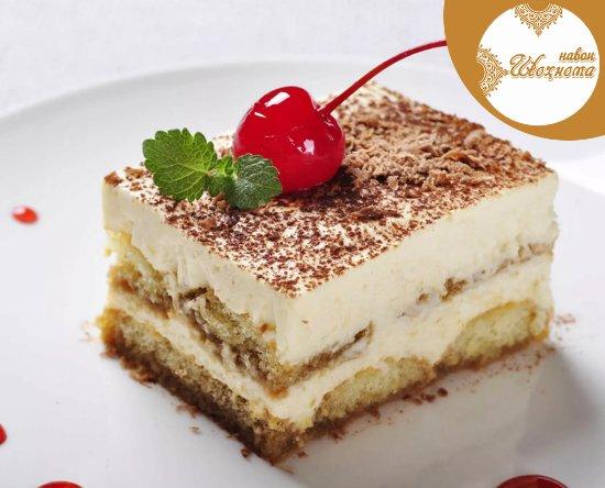 Cafe Navoi Shohnoma: тирамису