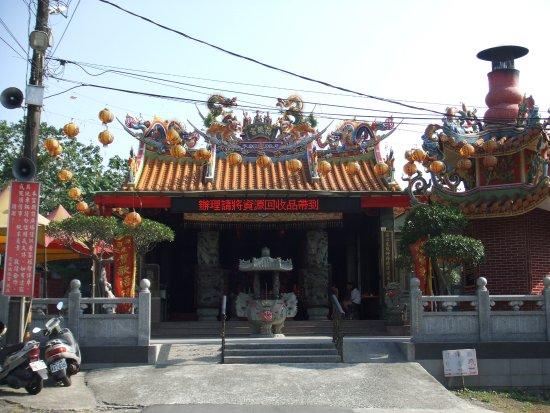 Yingge Fu De Palace