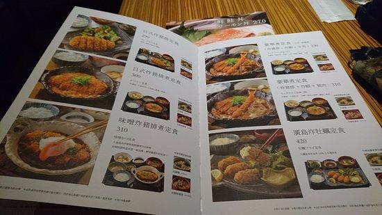 Yayoi Japanese Teishoku Restaurant - Zhanqian Huaining Store: menu