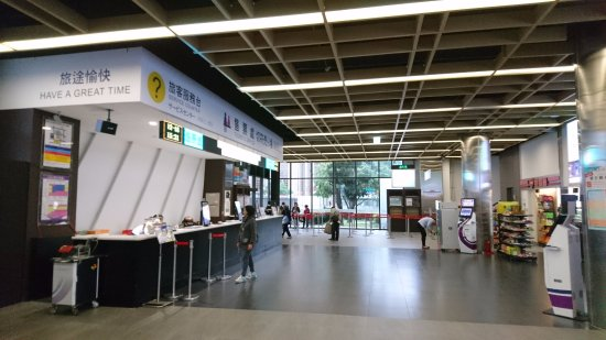 Bus Station Customer Service Counter Picture Of Kuokuang
