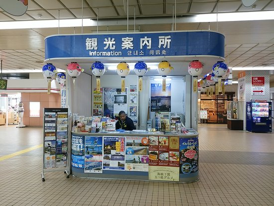Shinshimonoseki Station Tourist Information Center