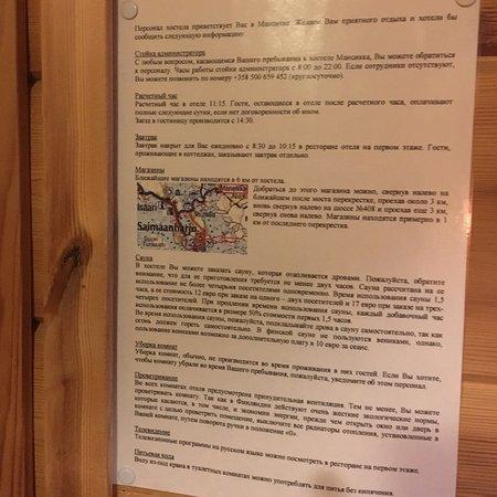 Taipalsaari, Finland: К моему отзыву
