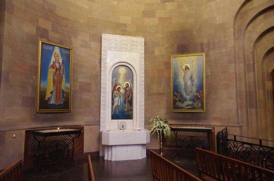 St. Gregory Church: Храм