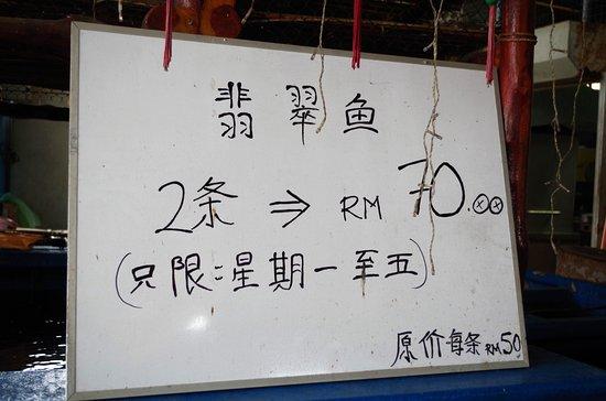 sg Janggut restaurant: Promotion of the Restaurant