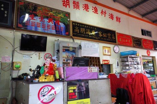 sg Janggut restaurant: The Cashier & Service Counter