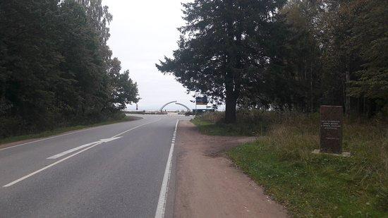 Кобона, Россия: Разорванное кольцо