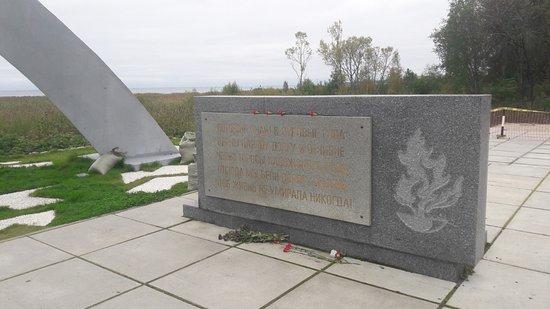 Кобона, Россия: Мемориальная доска