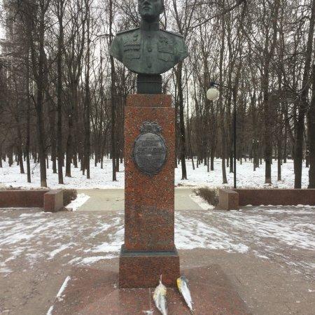 Monument-Bust to Aircraft Designer Yakovlev: Памятник-Бюст Герою Социалистического Труда авиаконструктору А.С. Яковлеву