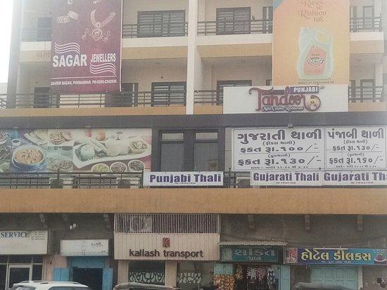 Punjabi Tandoor Multi Cuisine Restaurant