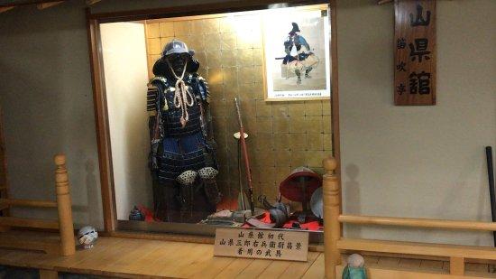 Yamagatakan: ロビー 山県昌景着用の甲冑