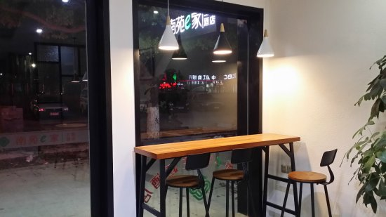 Nanyuan E Home Hotel Ningbo Railway Station North Square: 酒店大堂