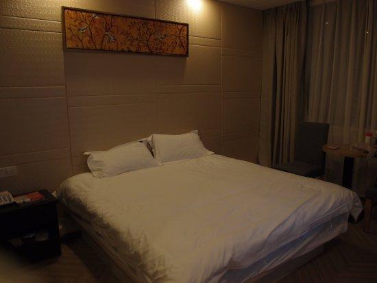Nanyuan E Home Hotel Ningbo Railway Station North Square: 商務大床房