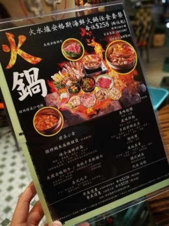 Fo Shui Lo Photo