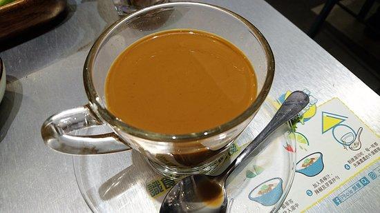 Pho Le: 店鋪越南滴滴咖啡