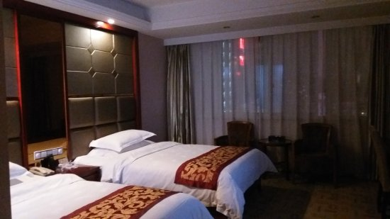 Nanhu Business Hotel: Room Picture
