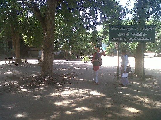 Bagan Sun Travel: Thu Rain and Anne