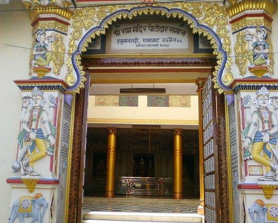 Ram Mandir: The main entrance to the temple