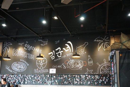 CentralMarina: KimKun Restro Bar