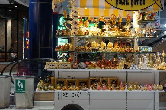 CentralMarina: Inside shopping mall